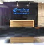 Avalue Technology Taichung Office