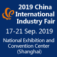 China International Industry Fair 2019