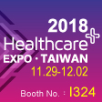 Healthcare+ Expo 2018