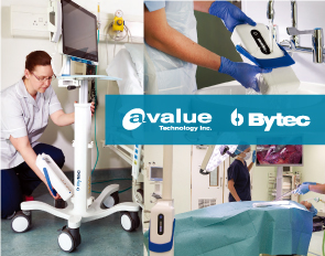 Avalue Wireless Intelligent Medical Cart Brings a Modern Wireless Power Operating Room Real!