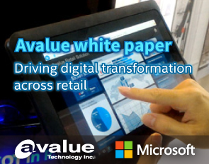 Avalue white paper: Driving digital transformation across retail