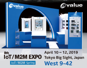 Visit Avalue at IoT/M2M Expo 2019 in Japan